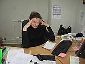 В офисе)